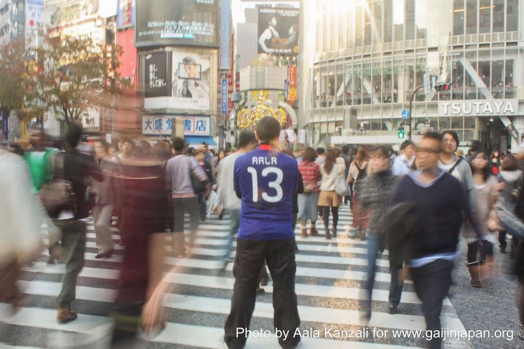 vacances à Tokyo, voyage Osaka-Kobe