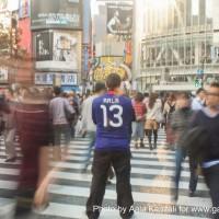 Mon voyage au Japon pendant un an par Aala
